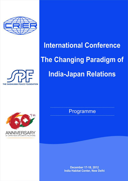 Changing Paradigm of India-Japan Relations